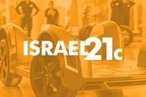 Israel21c & REE